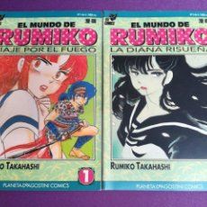Cómics: EL MUNDO DE RUMIKO TAKAHASHI. PLANETA MANGA COMICS LOTE DE 2.. Lote 136479681