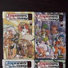 Cómics: JAPONES PARA GENTE MANGA. Lote 136493266
