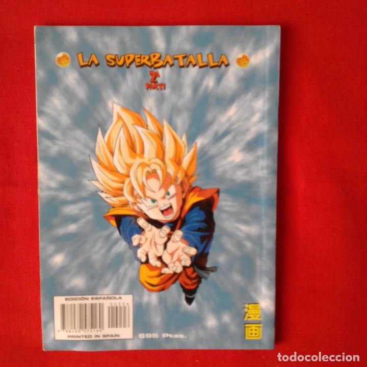 Cómics: DRAGON BALL Z LA SUPERBATALLA-2. Nº 6 DRAGONBALL. ANIME COMIC PLANETA DEAGOSTINI. TIPO POCKETT - Foto 2 - 137107698
