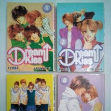 Cómics: DREAM KISS. LOTE SERIE COMPLETA 4 TOMOS. KAZUMI OHYA. IVREA 2004.. Lote 138695678