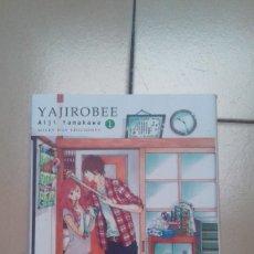 Cómics: YAJIROBEE 1 AIJI YAMAKAWA MANGA. Lote 138756850