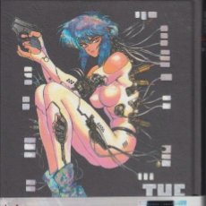 Cómics: GHOST IN THE SHELL (PLANETA DEAGOSTINI,2017) - NUEVA EDICION - MASAMUNE SHIROW. Lote 138993654