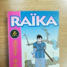Fumetti: RAIKA #5 (GLENAT). Lote 139137926