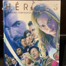 Cómics: HEROES PRIMERA TEMPORADA - PLANETA DEAGOSTINI. Lote 139716470