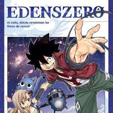 Cómics: CÓMICS. MANGA. EDENS ZERO 1 - HIRO MASHIMA. Lote 268815024