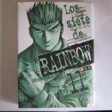 Cómics: MANGA - RAINBOW LOS SIETE DE LA CELDA 6 BLOQUE 2 - VOL 11 -GEORGE ABE - MASASUMI KAKIZAKI - ECCCOMIC. Lote 140074706