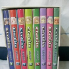 Cómics: CHOBITS CLAMP-COLECCION COMPLETA-8 TOMOS. Lote 198171312
