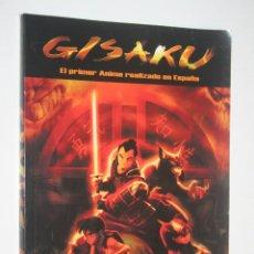 Cómics: GISAKU *** EL PRIMER ANIME HECHO EN ESPAÑA (COMIC LIBRO DE LA PELICULA *** FILMAX (2005). Lote 141125434