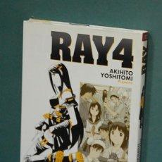 Comics: RAY, NUM. 4. AKIHITO YOSHITOMI. Lote 141922406