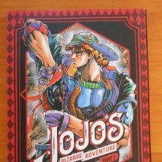 Cómics: JOJO'S BIZARRE ADVENTURE PART I - PHANTOM BLOOD Nº 1 - HIROHIKO ARAKI - IVREA (FR). Lote 143153206