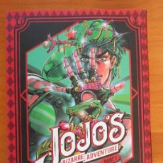 Cómics: JOJO'S BIZARRE ADVENTURE PART I - PHANTOM BLOOD Nº 3 - HIROHIKO ARAKI - IVREA (FR). Lote 143153346