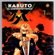 Cómics: KABUTO EL GUERRERO TENGU. BUICHI TERASAWA. COMPLETA. 2 TOMOS. OTAKULAND DISTRIBUCIONES 2003. Lote 143153441