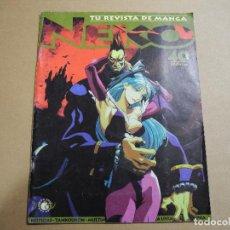 Cómics: REVISTA DE MANGA NEKO N. 40 ABRIL 1998. Lote 143537082
