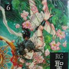Comics : MANGA GRAN VOLUMEN Nº 22 RG VEDA 6 - NORMA - MUY BUEN ESTADO. Lote 144253818