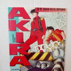 Comics: AKIRA Nº 31. SHOW EN EL ESTADIO. Lote 144495618