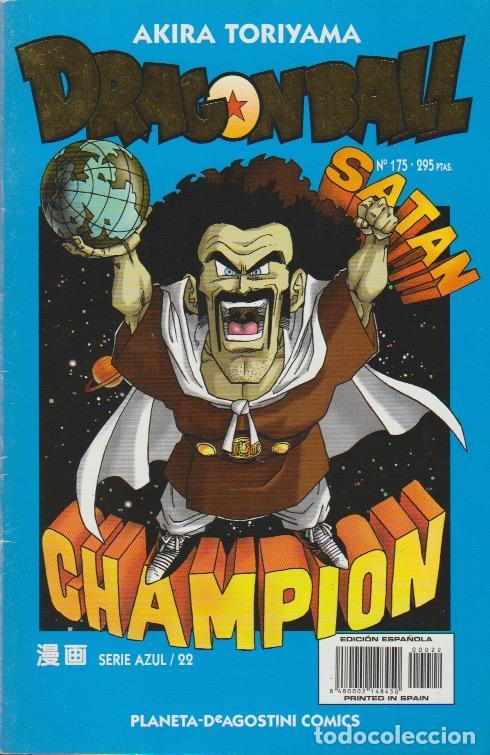 DRAGON BALL. SERIE AZUL PLANETA DEAGOSTINI 1998 Nº 175 (SERIE AZUL/22) (Tebeos y Comics - Manga)