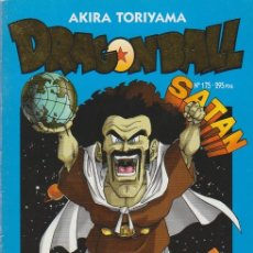 Cómics: DRAGON BALL. SERIE AZUL PLANETA DEAGOSTINI 1998 Nº 175 (SERIE AZUL/22). Lote 144970252