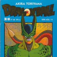 Cómics: DRAGON BALL. SERIE AZUL PLANETA DEAGOSTINI 1998 Nº 168 (SERIE AZUL/15). Lote 176011780