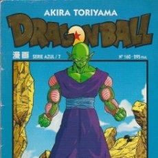 Cómics: DRAGON BALL. SERIE AZUL PLANETA DEAGOSTINI 1998 Nº 160 (SERIE AZUL/7). Lote 144970304
