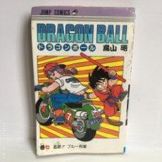 Cómics: DRAGON BALL - JUMP COMICS Nº 7 - MANGA - EN JAPONES. Lote 145340642