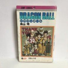 Cómics: DRAGON BALL - JUMP COMICS Nº 30 - MANGA - EN JAPONES. Lote 145340778
