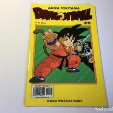 Cómics: DRAGON BALL SERIE AMARILLA Nº 36. Lote 145364342