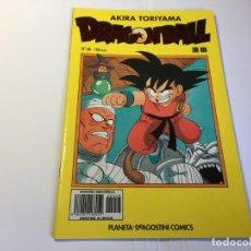 Cómics: DRAGON BALL SERIE AMARILLA Nº 48. Lote 145364710