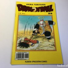 Cómics: DRAGON BALL SERIE AMARILLA Nº 50. Lote 145364790