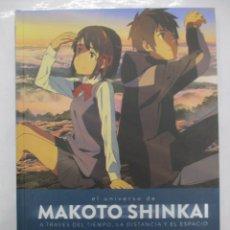 Cómics: EL UNIVERSO DE MAKOTO SHINKAI. A TRAVÉS DEL TIEMPO, LA DISTANCIA Y EL ESPACIO. Lote 145681618