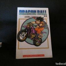 Cómics: TOMO DRAGON BALL CASTELLANO EN PLANETA DE AGOSTINI COMICS NUM 14. Lote 146244674