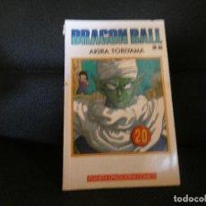 Cómics: TOMO DRAGON BALL CASTELLANO EN PLANETA DE AGOSTINI COMICS NUM 20 RASPONCITO PEQUEÑO EN LOMO. Lote 146244838