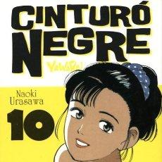 Comics : CINTURÓ NEGRE-10 -YAWARA- (GLÉNAT, 2010) DE NAOKI URASAWA. EN CATALÀ.. Lote 209877886
