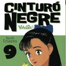 Comics : CINTURÓ NEGRE-9 -YAWARA- (GLÉNAT, 2010) DE NAOKI URASAWA. EN CATALÀ.. Lote 209877926