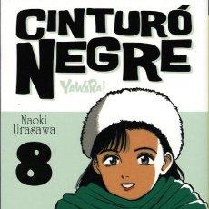 Comics : CINTURÓ NEGRE-8 -YAWARA- (GLÉNAT, 2010) DE NAOKI URASAWA. EN CATALÀ.. Lote 221163926