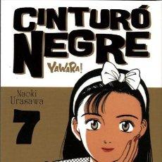 Comics : CINTURÓ NEGRE-7-YAWARA- (GLÉNAT, 2010) DE NAOKI URASAWA. EN CATALÀ.. Lote 209877803