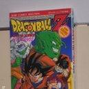 Cómics: DRAGON BALL Z EL SUPER SAIYAN SON GOKU - JUMP ANIME COMICS SELECTION EN JAPONES . Lote 161095657