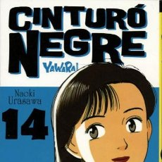 Comics : CINTURÓ NEGRE-14 - YAWARA- (GLENAT, 2011) DE NAOKI URASAWA. Lote 221163883