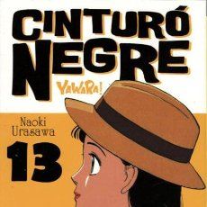 Cómics: CINTURÓ NEGRE-13 - YAWARA- (GLENAT, 2010) DE NAOKI URASAWA. Lote 147069226