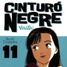 Comics : CINTURÓ NEGRE-11 - YAWARA- (GLENAT, 2010) DE NAOKI URASAWA. Lote 209877860