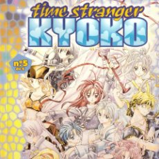 Comics : COMIC TIME STRANGER KYOKO, Nº 5; PLANETA DEAGHOSTINI - OFERTAS DOCABO. Lote 147650390