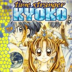 Comics : COMIC TIME STRANGER KYOKO, Nº 2; PLANETA DEAGHOSTINI - OFERTAS DOCABO. Lote 147650434