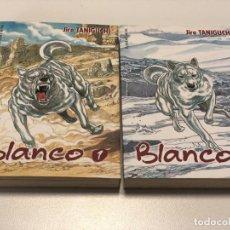 Cómics: BLANCO COMPLETA 2 TOMOS - PONENT MON - JIRO TANIGUCHI. Lote 147947714