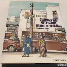 Cómics: CIUDAD DE YOTSUYA, BARRIO DE HANAZONO - KAN TAKAHAMA. Lote 147948354