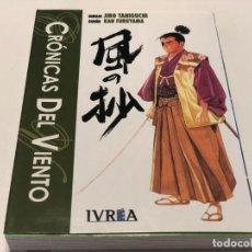 Cómics: CRÓNICAS DEL VIENTO - TANIGUCHI, FURUYAMA. Lote 147964634