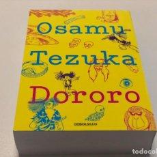Cómics: DORORO · OSAMU TEZUKA. Lote 147968410