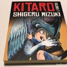 Cómics: KITARO VOLUMEN 7. Lote 147999826