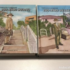 Cómics: LOS AÑOS DULCES . 2 TOMOS - TANIGUCHI & KAWAKAMI - PONENT MON. Lote 148028298