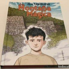 Cómics: LA MONTAÑA MÁGICA - JIRO TANIGUCHI . Lote 148034694