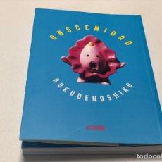 Cómics: OBSCENIDAD - ROKUDENASHIKO. Lote 148036314