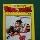 Cómics: COMIC DRAGON BALL Nº 23 - SERIE AMARILLA - AKIRA TORIYAMA. Lote 150671338
